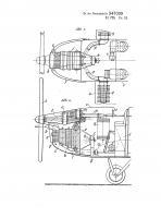 DE_347009_1500Hp steam turbine aircraft.png